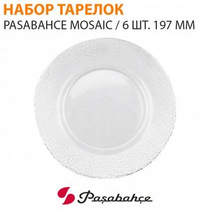 Набор тарелок Pasabahce Mosaic / 6 шт. 197 мм