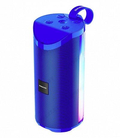 Большая закупка электроники. Защитное стекло на тел 9D-50 р — Колонки Bluetooth — Аксессуары для электроники