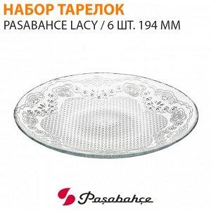 Набор тарелок Pasabahce Lacy / 6 шт. 194 мм