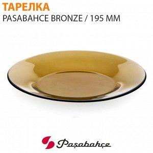 Тарелка Pasabahce Bronze / 195 мм