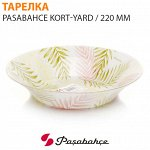 Тарелка Pasabahce Kort-Yard / 220 мм