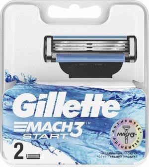 GILLETTE  MACH3 START кассета 2 шт, #