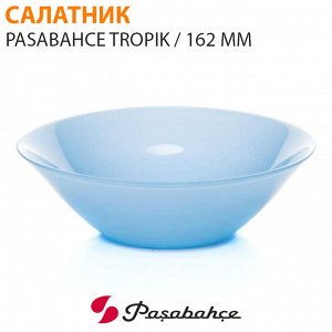 Салатник Pasabahce Tropik / 162 мм