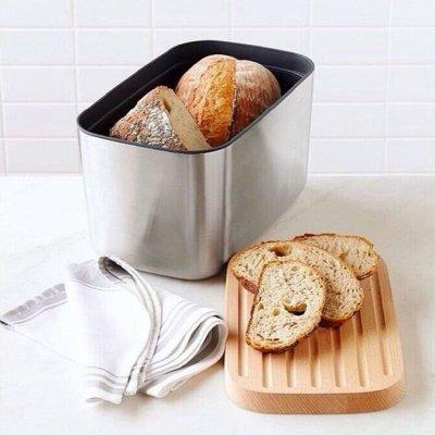 Anna Lafarg -Посуда о которой мечтали — Разделочные доски , хлебницы, подносы  — Посуда