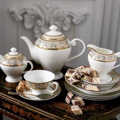 Anna Lafarg -Посуда о которой мечтали — Чайные сервизы — Посуда