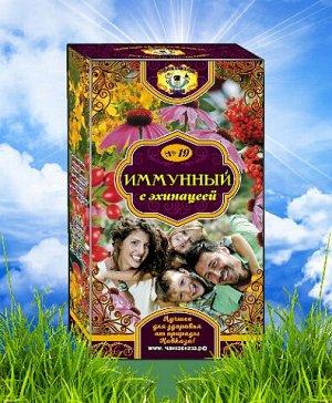 Травяной чай Иммунный с эхинацеей 25 ф/п
