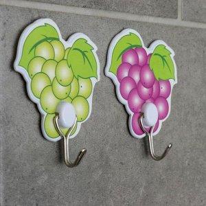 Набор крючков на липучке «Виноград», 2 шт, цвет МИКС