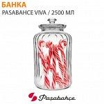 Банка для хранения Pasabahce Viva / 2500 мл