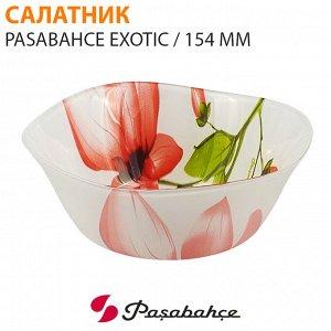 Салатник Pasabahce Exotic / 154 мм