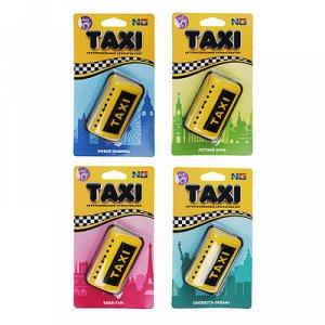 "NEW GALAXY Ароматизатор ""Такси"", бабл гам, свежесть океана, новая машина, летний бриз"