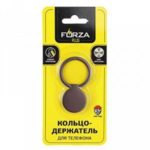 С СFORZA Кольцо-держатель для телефона, 4 цвета, металл, матовый
