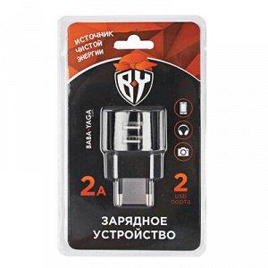 С FORZA BY Зарядное устройство USB Вертикальное, 220В, 2USB, 2А, пластик