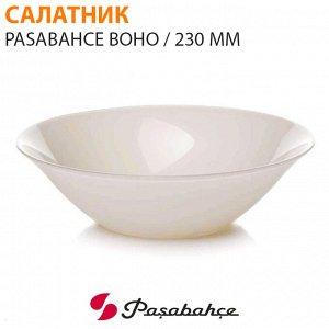 Салатник Pasabahce Boho / 230 мм