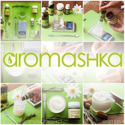 Aromashka. Компоненты