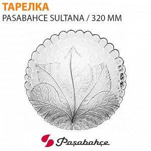 Тарелка Pasabahce Sultana / 320 мм