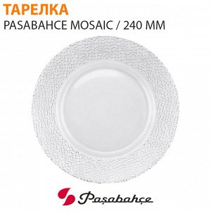 Тарелка Pasabahce Mosaic / 240 мм