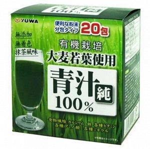 """000802 """"Yuwa"""" Концентрат для приготовления безалкогольных напитков """"Анжелика КейсКей 100%"""" (2,5гр.*20шт.)"""