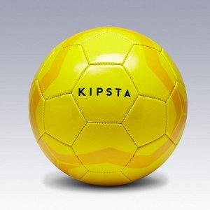Футбольный мяч First kick, размер 4 (для детей 8–12 лет) KIPSTA