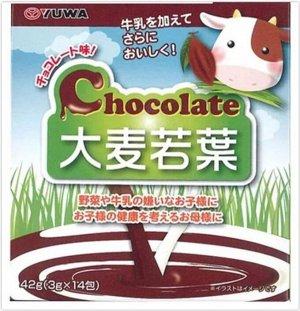 """004152 """"Yuwa"""" Концентрат для приготовления безалкогольных напитков """"Аодзиру с шоколадом"""" (3гр.*14шт.)"""