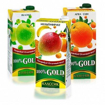 •• Вкусности от EAST BALI CASHEWS и не только 🍭 — Gold — Соки и нектары