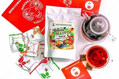 🍭СЛАДКОЕ НАСТРОЕНИЕ! Сладости для малышей и взрослых 👪 — Чай на любой вкус! — Чай