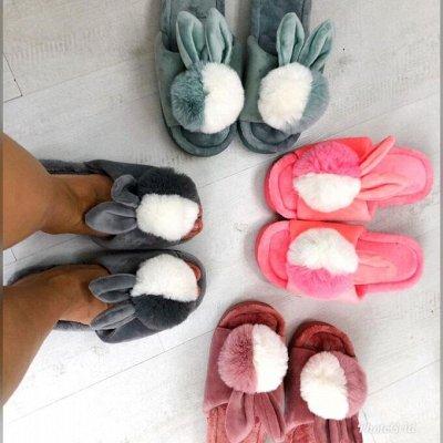 Обувь для всей семьи! Новое поступление! — Тапочки для всей семьи — Для подростков
