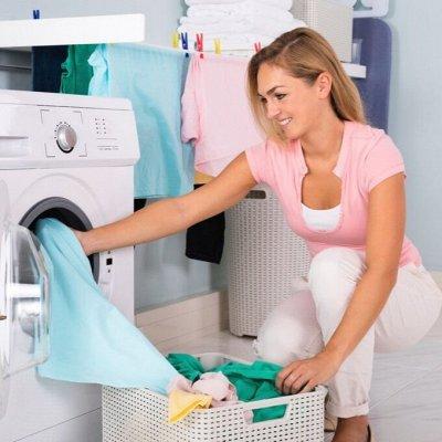 Идеальная хозяюшка❤️Всё что нужно для уборки — Все для стирки — Бытовая химия