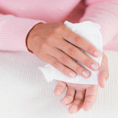 Домашний уют и комфорт💒 Распродажа ковровых дорожек — Влажные салфетки — Салфетки