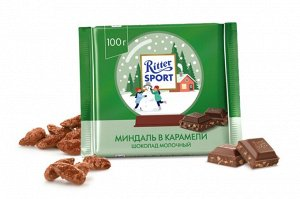 Шоколад Ritter Sport миндаль в карамели, 100г