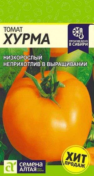 Томат Хурма/Сем Алт/цп 0,1 гр.
