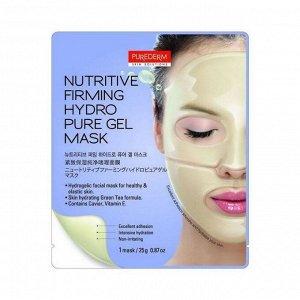 Purederm Nutritive Firming Hydro Pure Gel Mask Укрепляющая гидрогелевая маска для лица