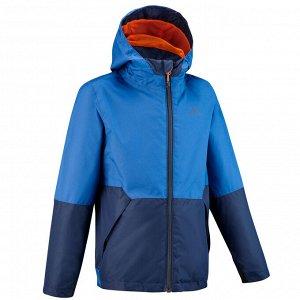 Куртка водонепроницаемая для походов для детей 7–15 лет MH500 QUECHUA
