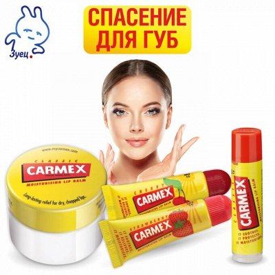 Если нужно быстро: товары ежедневного спроса — EOS,  Carmex, Eveline- спасение для губ!!!! — Красота и здоровье