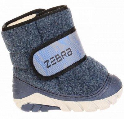 Обувь + Аксессуары для ВСЕЙ семьи Огромный выбор, СУПЕР цены — Детская обувь/Зима — Для детей