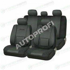 Чехлы AUTOPROFI COMFORT ATTACHE для передних и задних сидений, жаккард, черный цвет, 11 предметов