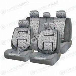 Чехлы AUTOPROFI COMFORT ELEMENT для передних и задних сидений, жаккард, серый цвет, 11 предметов