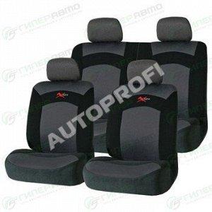 Чехлы AUTOPROFI EXTREME для передних и задних сидений, ткань, черный цвет, 8 предметов