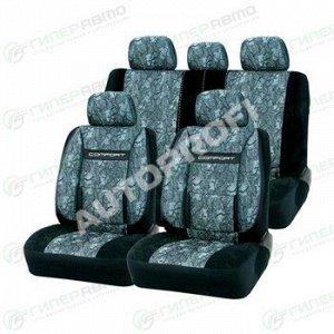 Чехлы AUTOPROFI COMFORT CYCLONE для передних и задних сидений, жаккард, черный цвет, 11 предметов