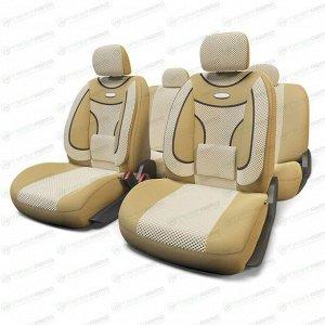 Чехлы AUTOPROFI EXTRACOMFORT для передних и задних сидений, велюр, бежевый цвет, 11 предметов