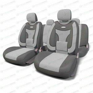 Чехлы AUTOPROFI EXTRACOMFORT для передних и задних сидений, велюр, серый цвет, 11 предметов