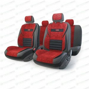 Чехлы AUTOPROFI MULTI COMFORT для передних и задних сидений, велюр и экокожа, черный/красный цвет, 11 предметов