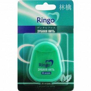 20170ri «Ringo» Зубная нить с ароматом мяты, 50 м