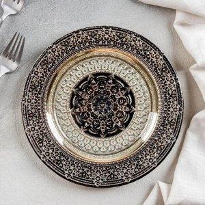 Тарелка «Фиалка», d=21 см
