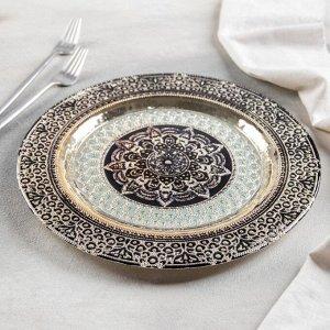 Блюдо сервировочное «Фиалка», 32 см