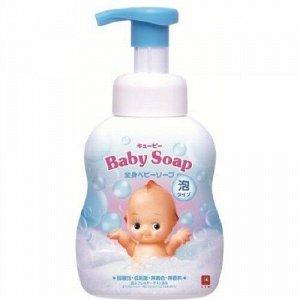 95640Н  Пенящееся  жидкое мыло «Кьюпи» для детей 400 мл