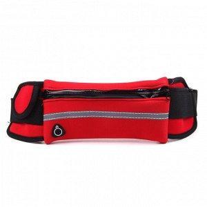Спортивный пояс-сумка, арт.011054
