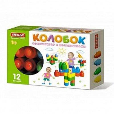 Японский Аодзиру для иммунитета в наличии! И многое другое! — Детские игрушки, конструкторы — Игрушки и игры