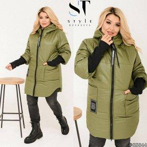 Куртка 65644