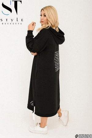 Платье 65690