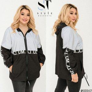 Куртка 65647